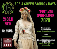 Sofia Green Fashion DAYS