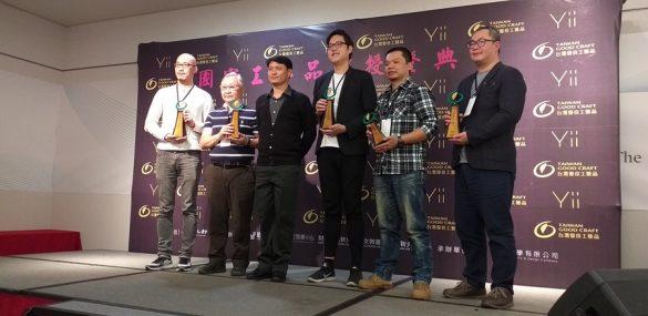 """""""2018 Craft Dream"""" annual finale process design ceremony"""