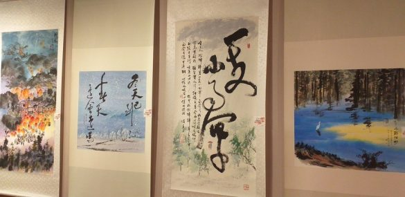 2019 Hong Kong/ Macao Taiwan Association councilman and the famous artists of cross-strait invite exhibition