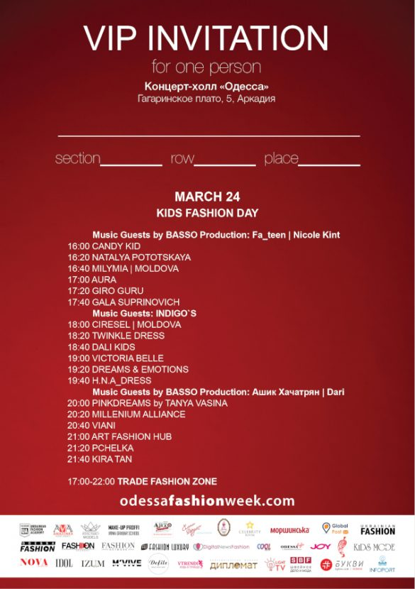 Odessa Fashion Week FW 2019-20