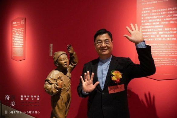 Congratulations for Master Chen Chi-Tsun be the winner