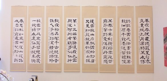 《Entering Peach blossom source》By Chih-Lin Chen's Solo Exhibitions