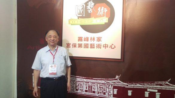 Lin-Chia Gong-Bao-Di National Art Center(LNAA)Unveiling ceremony