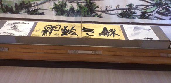 Living in Taipei Bay
