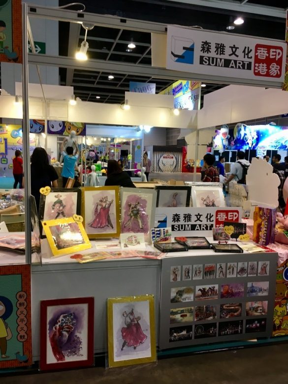 《Dance & Music Series》SUM ART – Impression of Hong Kong
