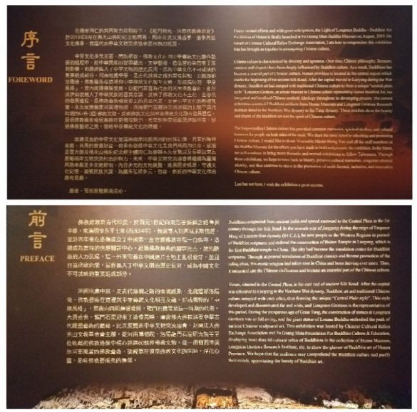 The Light of Longmen Buddha – Buddhist Art Exhibition of Henan